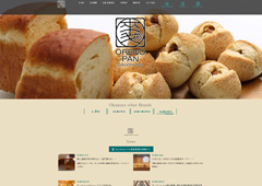 ORENO PANオフィシャルサイト